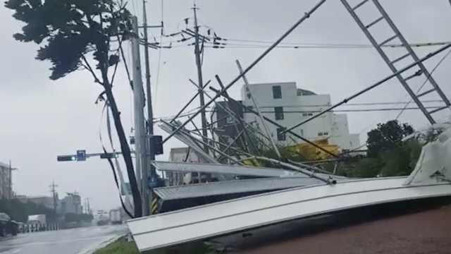 """台风""""苏力""""卷韩国!数百航班取消"""
