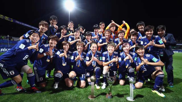 羡慕!日本女足7年完成世界赛全满贯