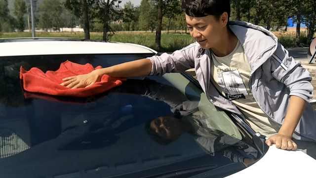 洗一台车赚2元,乡村娃攒钱上大学