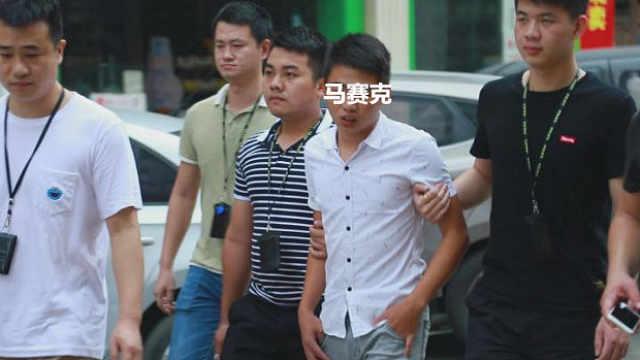 QQ群里侮辱滴滴遇害者,一男子被拘