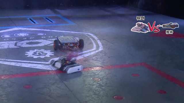 KOB机器人格斗现神仙打架