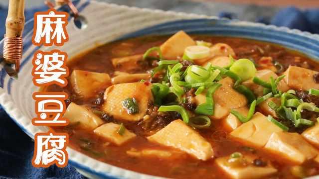 有了麻婆豆腐,我一顿可以吃两碗饭