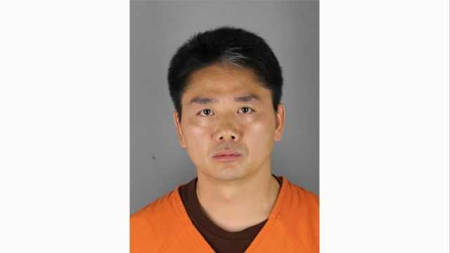 刘强东已回国,仍面临哪些法律程序