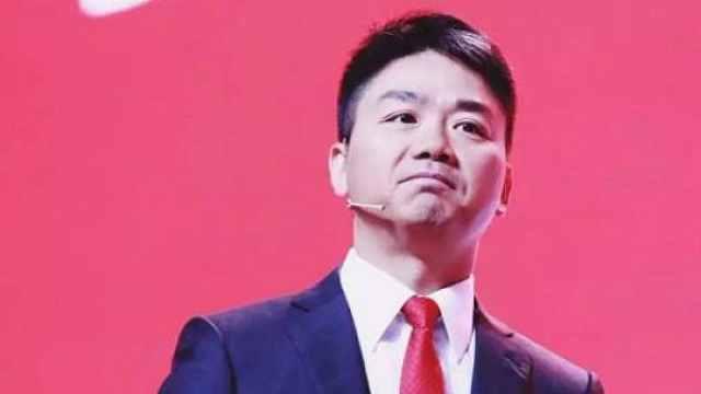 美警方:刘强东案最快本周末有结果