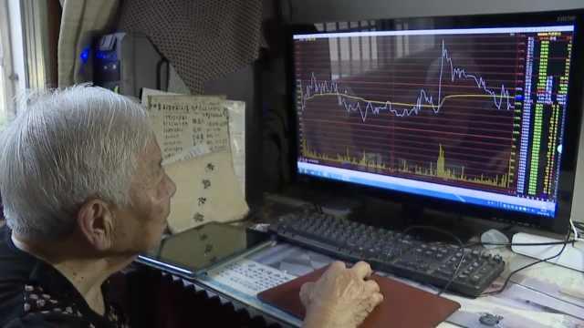 她90岁办画展,称靠炒股资助孙买房