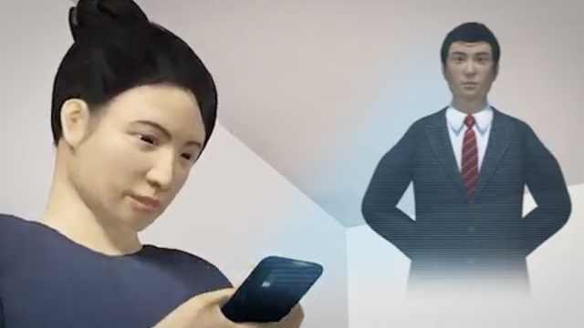 香港女富商网恋被骗1亿,从未见面