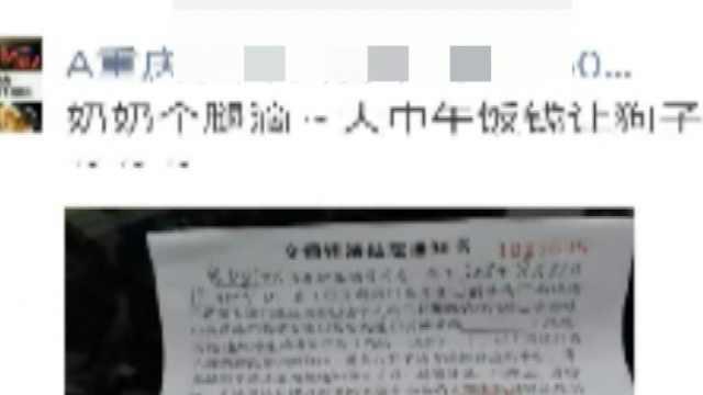 男子朋友圈骂交警,后悔删除仍被拘