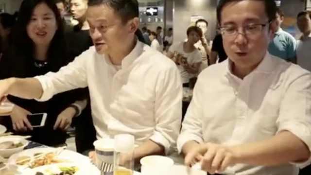马云和继任者同框:有吃有玩有工作