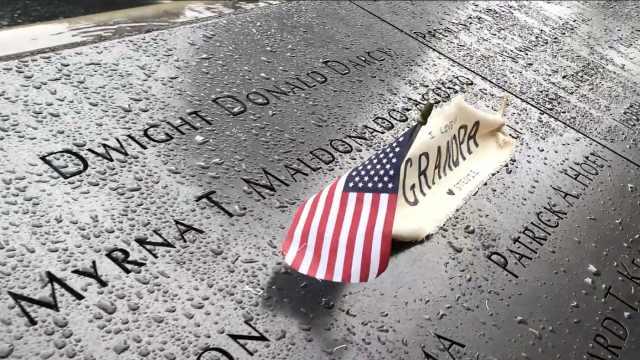911事件17年后:我们真的安全过吗