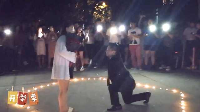 学长求婚学妹:秀恩爱是给她安全感