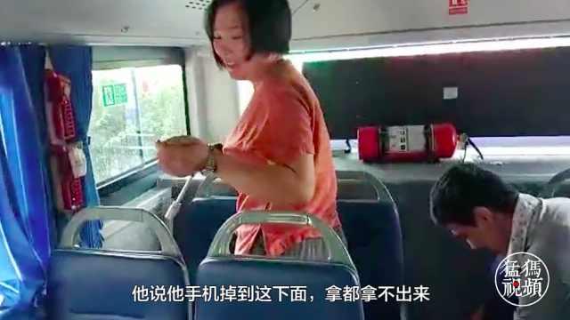 手机掉公交座椅缝隙,车长拆座椅