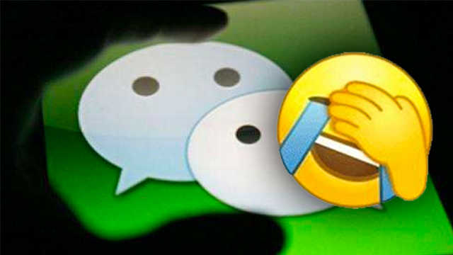 """""""捂脸""""表情被抢注商标!还聊天吗"""