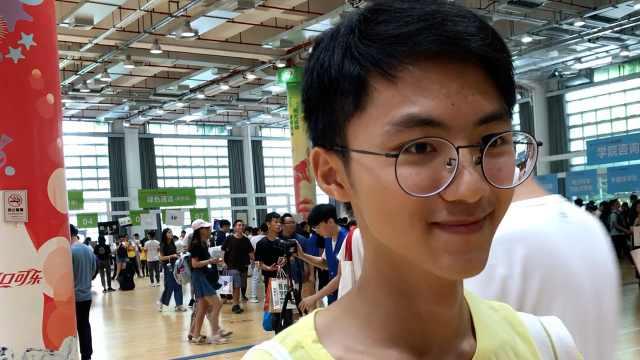 深圳大学新生炫耀:有空调有马化腾