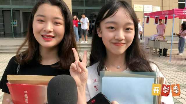 颜值高声音甜!浙传播音系新生入学