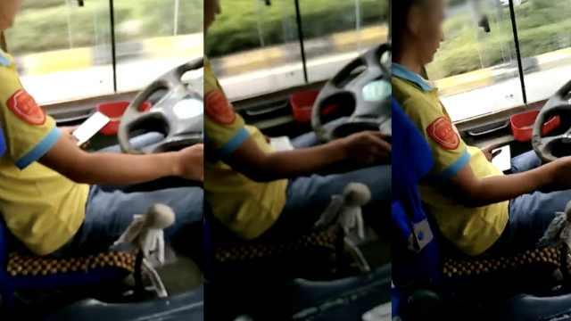公交司机玩游戏?乘客:不敢车上投诉