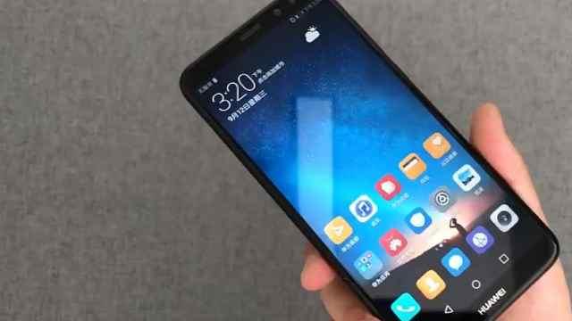 """1199元的华为""""全面屏""""手机!"""