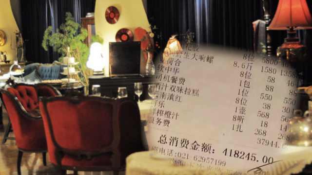 """8人吃40万?饭店员工称""""恶作剧"""""""