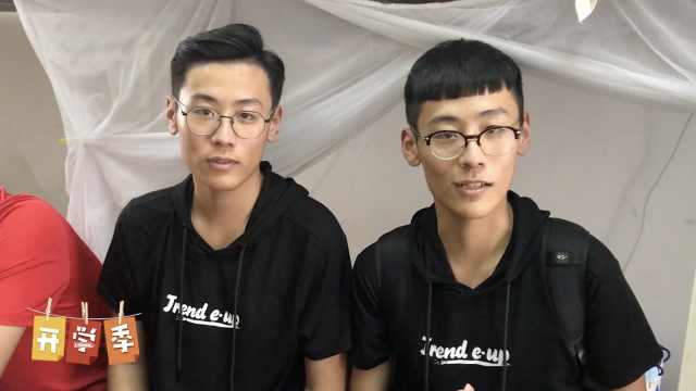 双胞胎兄弟同专业同寝,老师脸盲了
