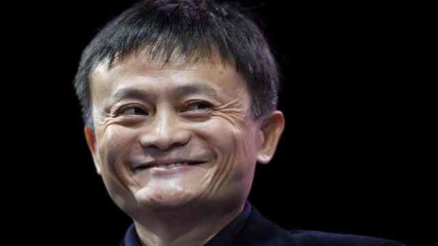 马云谈贸易摩擦:他强任他强赢明天