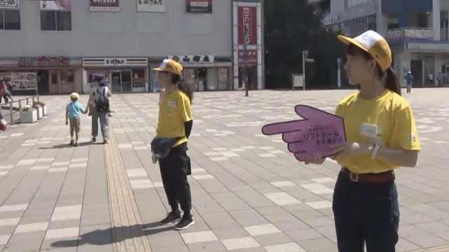 日网友抨击奥委会太抠:剥削志愿者