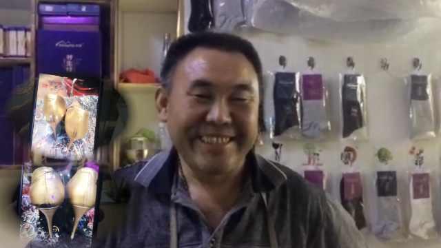他修鞋35年常干到凌晨,供出2大学生