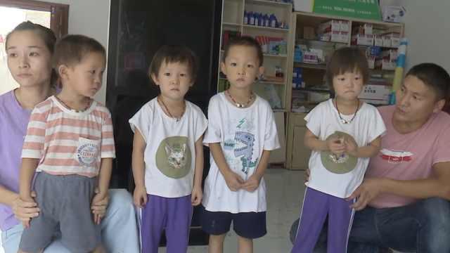 差点被4胞胎吃垮,奶爸开店3年脱贫
