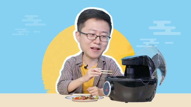 炒菜机测评之黑暗料理大挑战