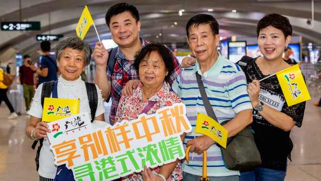 广深港高铁通车,8旬老伯:快上加快