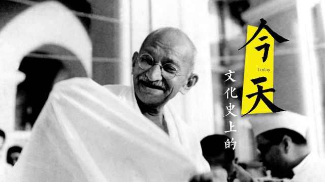 甘地:我相信秩序和真理的价值