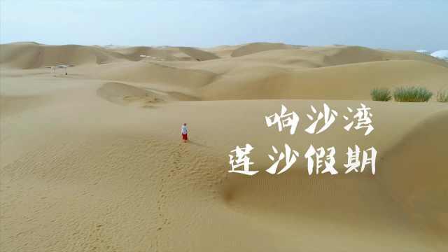 来内蒙古响沙湾骑骆驼、坐探险车
