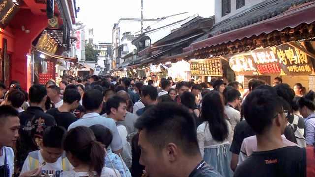 国庆10万人挤进户部巷,品尝美食