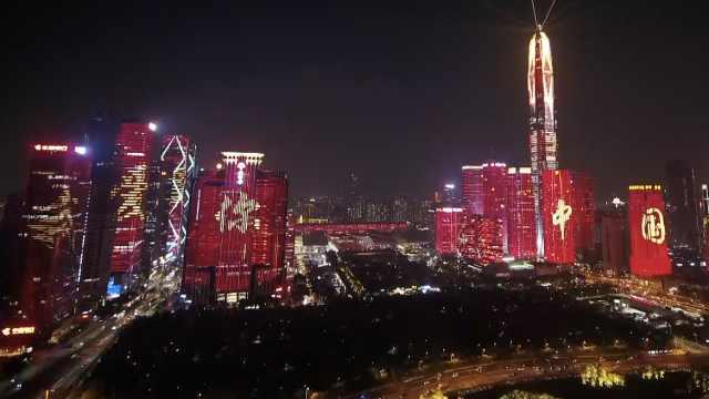 我爱你中国 | 流光溢彩夜深圳