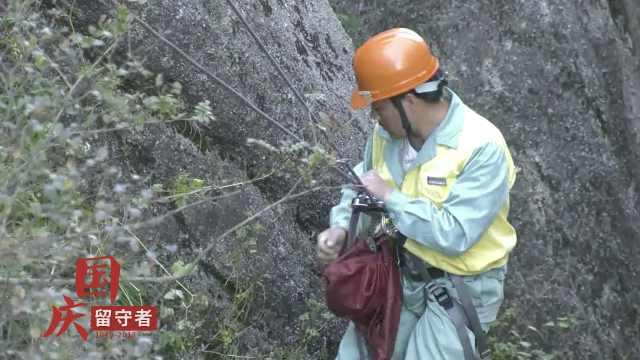 黄山蜘蛛人!攀援百米悬崖捡垃圾