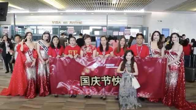 打人事件后,泰机场花式欢迎中国人