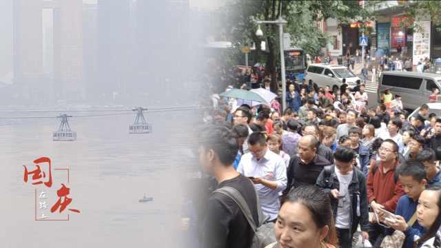 重慶索道連破31年新高,超10萬人坐