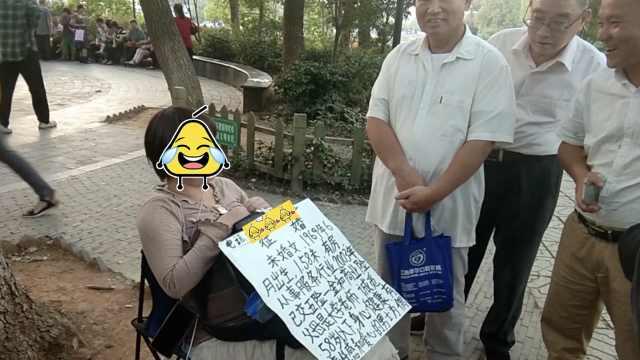 炒作?49岁剩女带牌征婚:难寻60后