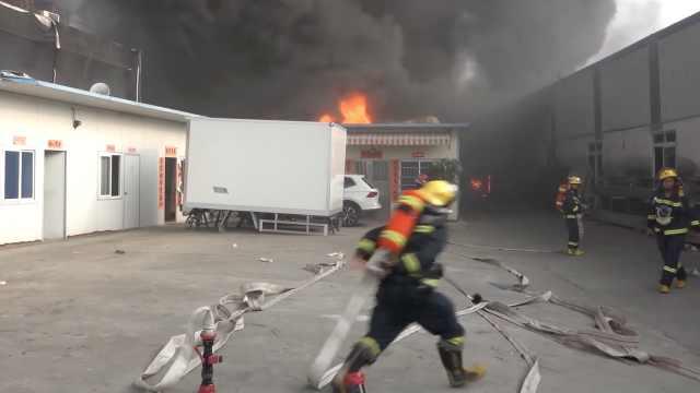 泡沫厂仓库起火,消防火场转移气瓶