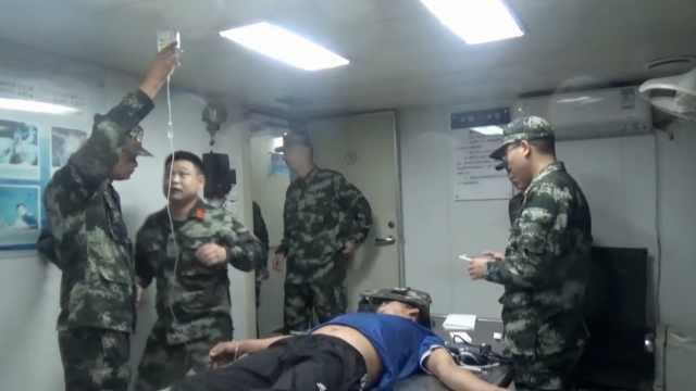 渔民海上重病吐血,海警凌晨急救援