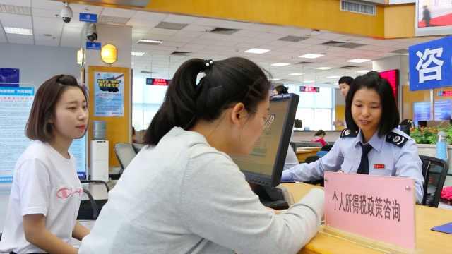 个税新政开始实施,青岛200万人受惠
