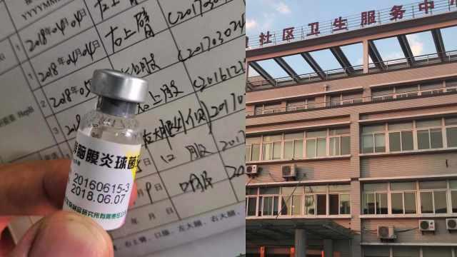 婴儿被打过期疫苗,医院:捡错瓶子
