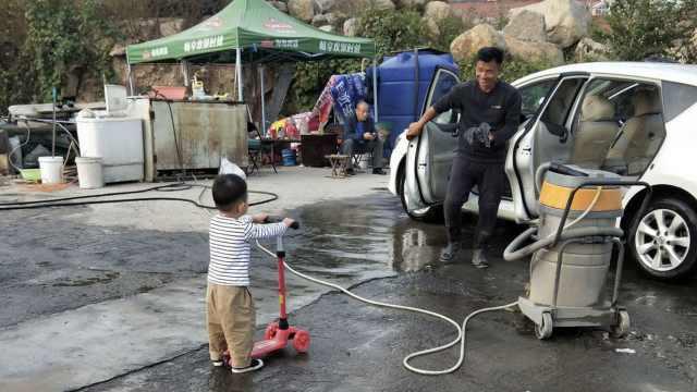 洗滑板车老板:曾给儿子洗过玩具车