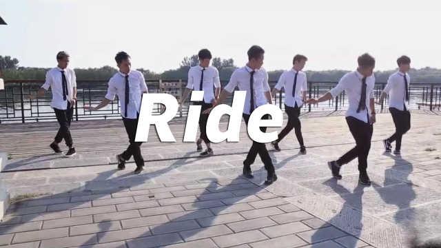 梁烈&徐忠华编舞《Ride》