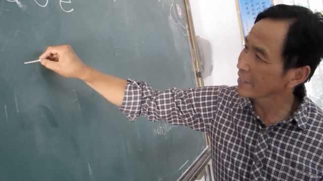 残疾教师守村小37年,教出40大学生