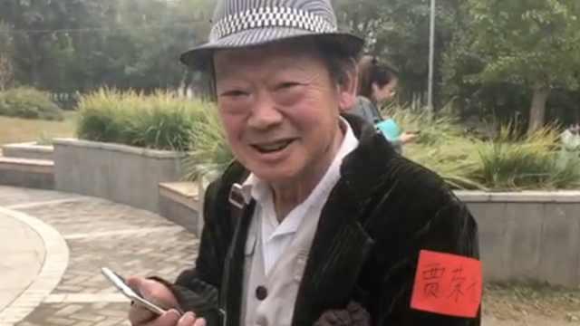 73岁乐视股民:看好乐视我还赚着呢