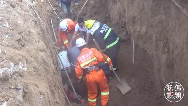 猛犸视频丨施工现场塌方 2人被埋