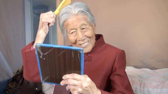 百岁老太颜值高,穿针引线样样行
