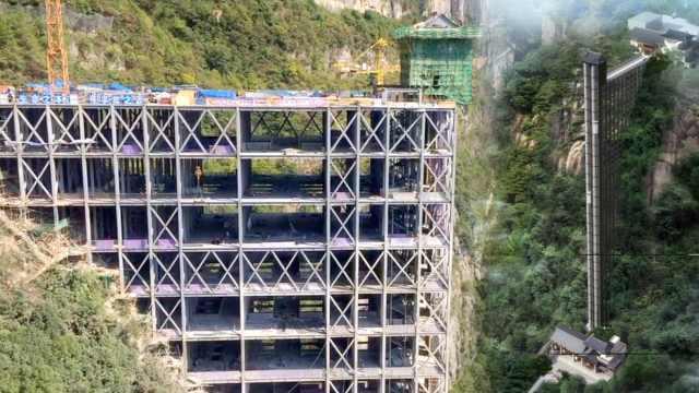 85度悬崖上8000吨钢修
