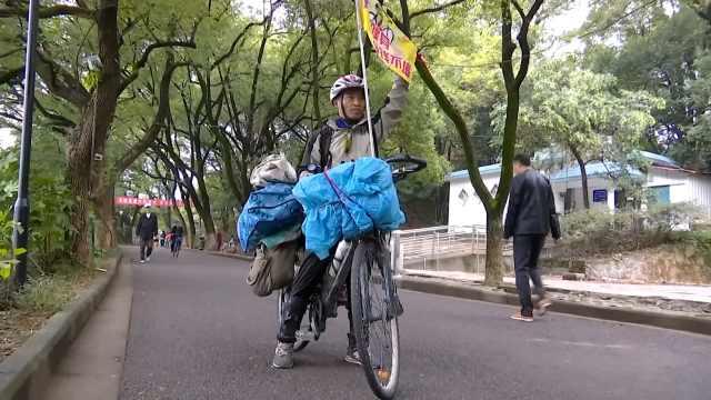 为宣传单车出行,男子辞职骑行中国