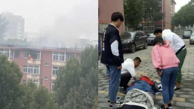 自习遇火灾,2男生7进火场救出老人