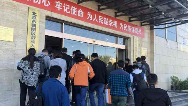 FF中国讨薪员工:恒大许诺19日发放